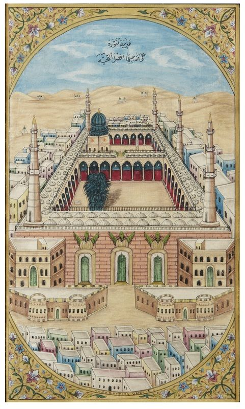Painting of Masjid Al Haram, Mecca by Fateh Mohammed Mussawir, Rajasthan India, circa 1880