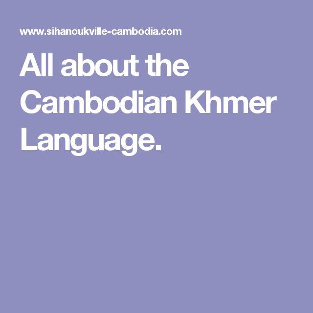 Bongthom learn khmer words