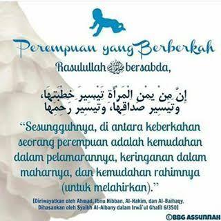 All About Oki Setiana Dewi - DetikForum