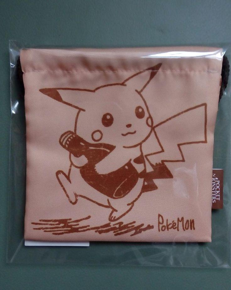 Avengers Nintendo Pokemon Pikachu Sepia graffiti Mini Drawstring Bag Bottle #Avengers