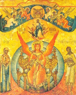 Holy Sophia, The Wisdom of God