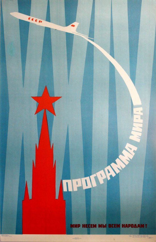 "Lot of the Day: ""Posters from Russia and the USSR"" Auction on Saturday 28 May. View catalogue & register to bid at https://www.liveauctioneers.com/item/45557184_original-propaganda-poster-kremlin-peace #LotOfTheDay #Soviet #Propaganda #Advertising #Poster #Auction #Peace"