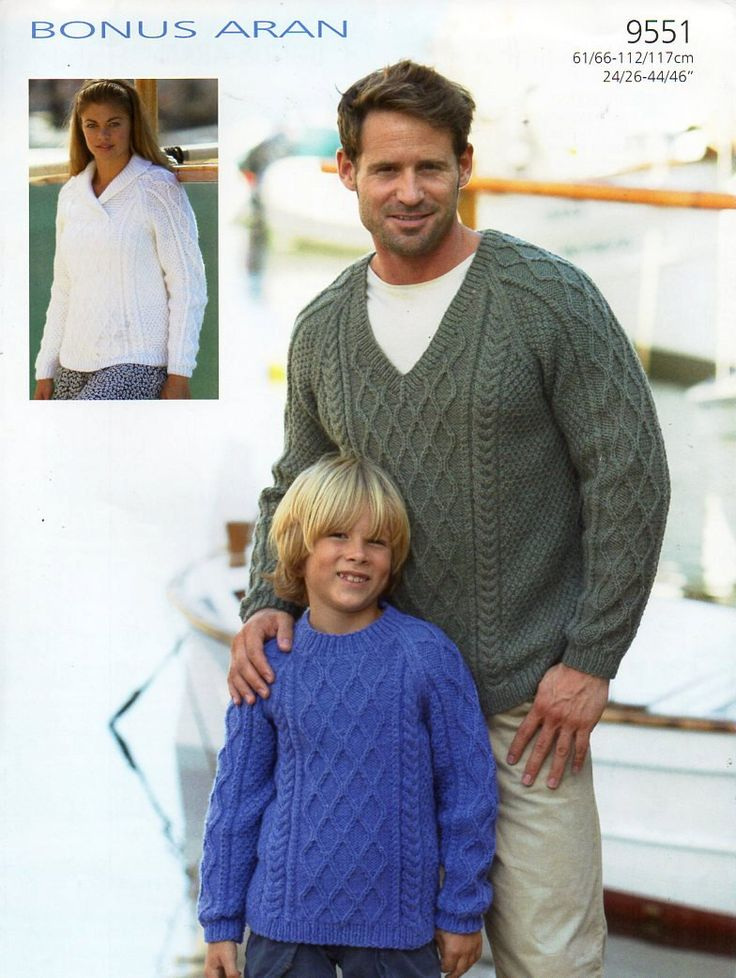"""womens / mens / childrens aran sweater knitting pattern pdf ladies cable jumper round v neck shawl collar 24-46"""" aran worsted 10ply download by Hobohooks on Etsy"""