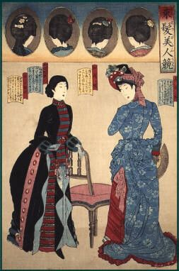 Woodblock print from Musee Virtual.  Meiji-era women in Western fashions, as well as some very nice hairstyles.  http://www.museevirtuel-virtualmuseum.ca/edu/ViewLoitDa.do;jsessionid=CB07CF314678EA5EC7B1674276054A3C?method=preview=EN=12947