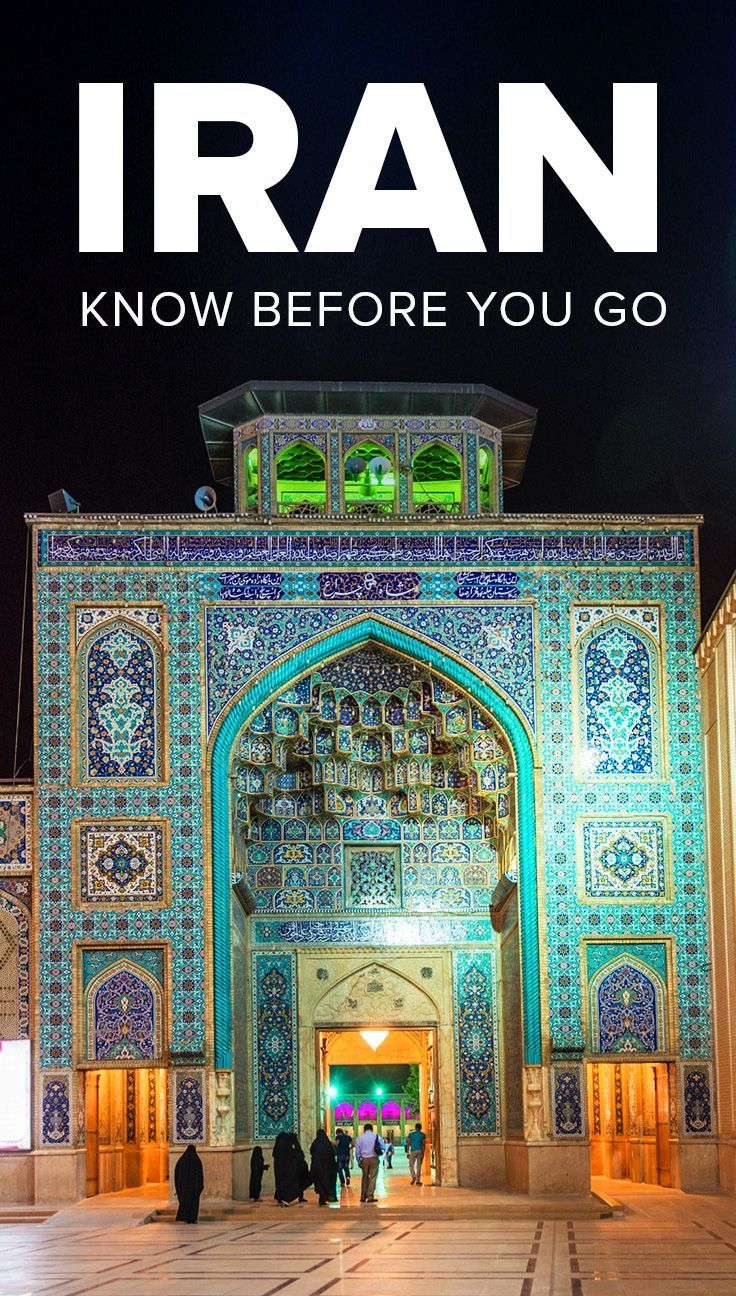 Iran is an incredible country, but there are definitely things you need to know before traveling to Iran. Here's a list of 60+ things you need to know before traveling to Iran, to ensure you have a safe and memorable trip.