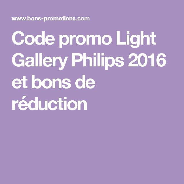 Code promo Light Gallery Philips 2016 et bons de réduction