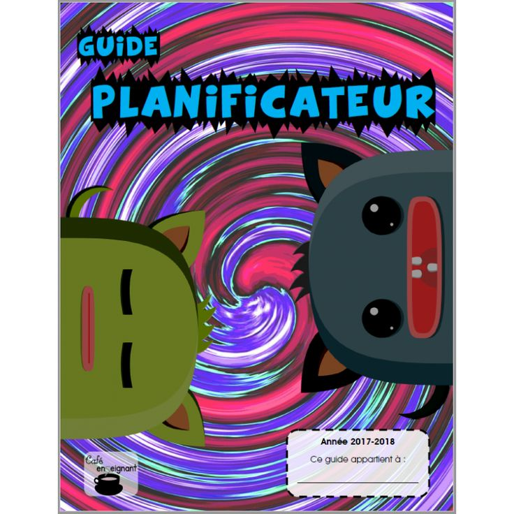 Guide planificateur 2017-2018 (5 périodes)