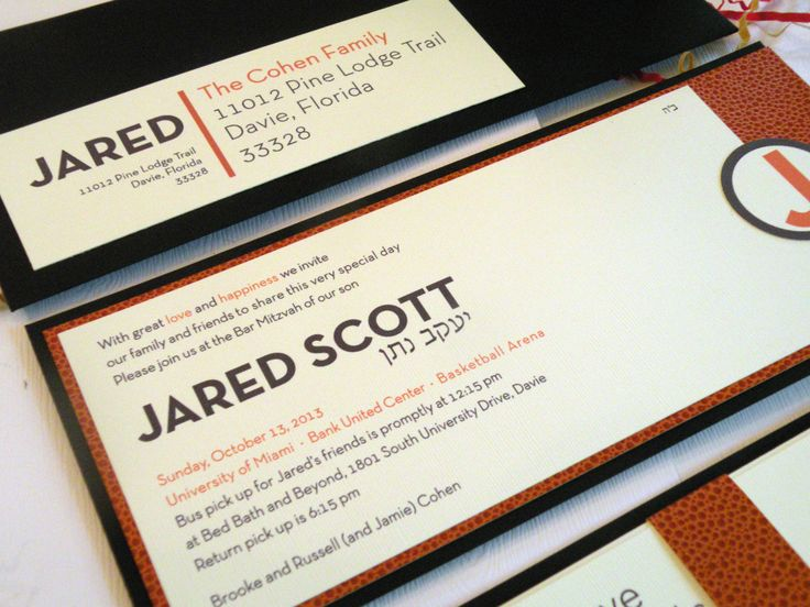 A Bar Mitzvah invitation that is simple and elegant with a hit of