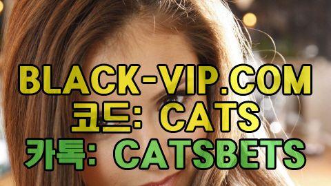 양방배팅수익# BLACK-VIP.COM 코드 : CATS 양방배팅계산기 양방배팅수익# BLACK-VIP.COM 코드 : CATS 양방배팅계산기 양방배팅수익# BLACK-VIP.COM 코드 : CATS 양방배팅계산기 양방배팅수익# BLACK-VIP.COM 코드 : CATS 양방배팅계산기 양방배팅수익# BLACK-VIP.COM 코드 : CATS 양방배팅계산기 양방배팅수익# BLACK-VIP.COM 코드 : CATS 양방배팅계산기