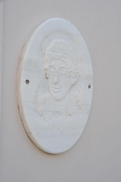 Ancient God sign - Villa Name