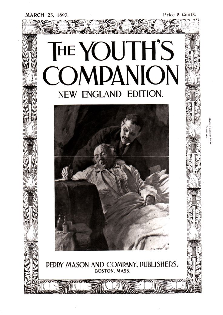 The March 25, 1897 issue of The Youth's Companion, published by Perry Mason and Company of Boston.  This is the actual copy owned by 7-year-old Erle Stanley Gardner.  The right margin contains Gardner's name and local post office - proof, beyond a reasonable doubt, that Erle borrowed, whether consciously or not, the name of his most famous character.  Image courtesy of Erle's nephew, Kenneth Gardner.