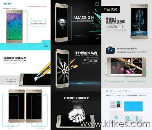 Nillkin Amazing H Screen Glass Protector Samsung Galaxy Alpha - Rp 150.000 - kitkes.com