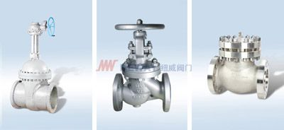 Products - Neway Valve