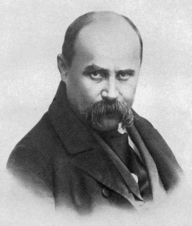 Портрет тараса григоровича шевченка картинка