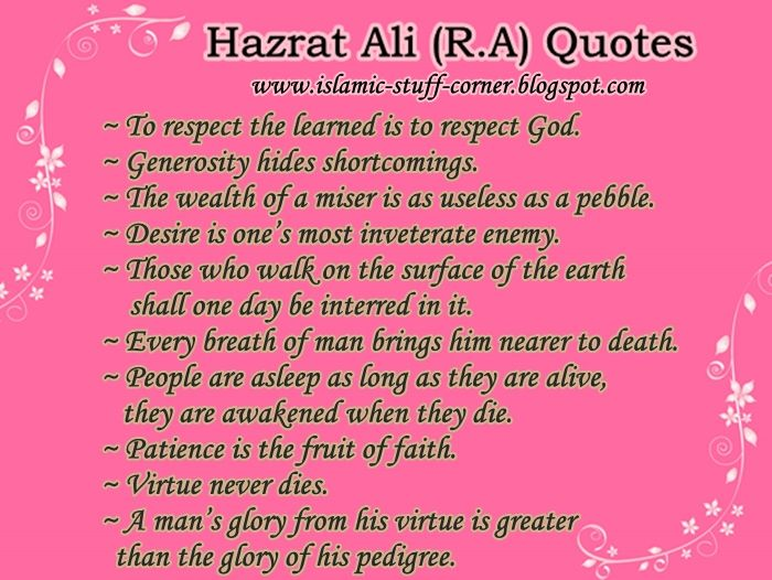 islam quotes on desires | Sayings of Imam Hazrat Ali, Islamic Quotes in English | Free Islamic ...