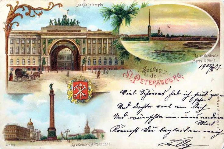 Санкт-петербург открытки своими руками