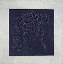 """There was a Russian futurist movement too, also linked to cubism and abstractionism. The painter Malevich attempted to reduce reality to its simplest, geometrical forms -- a red cross, a black square -- as part of a theory he called suprematism. He believed that music could become geometric like painting, that one could build ""cylindrical sounds"" and ""musical cubes"" on the ruins of the old forms. Such a system would be what Malevich called ""the music of interference"".'"