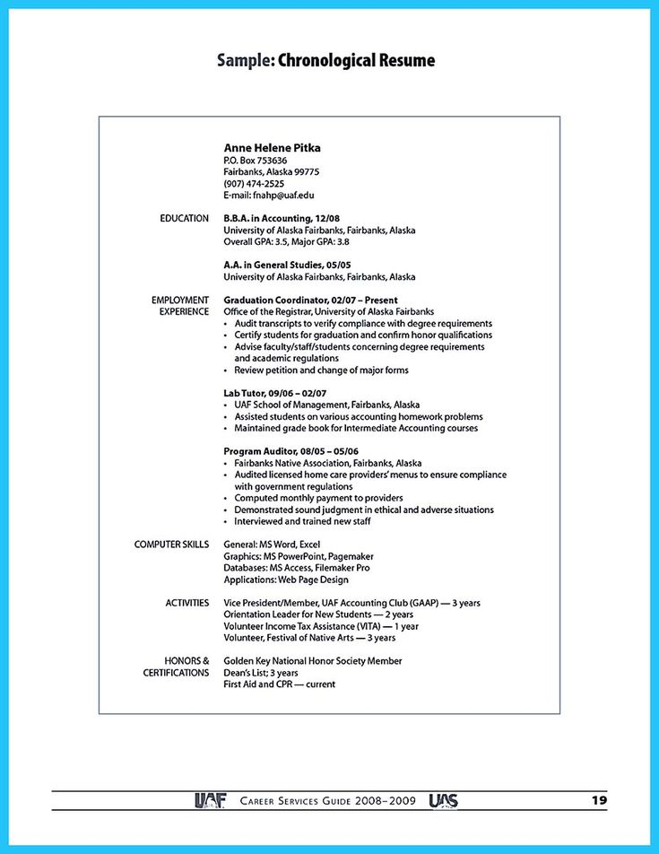 Dancer Resume Example How Write Dance Resume With Sample Wikihow