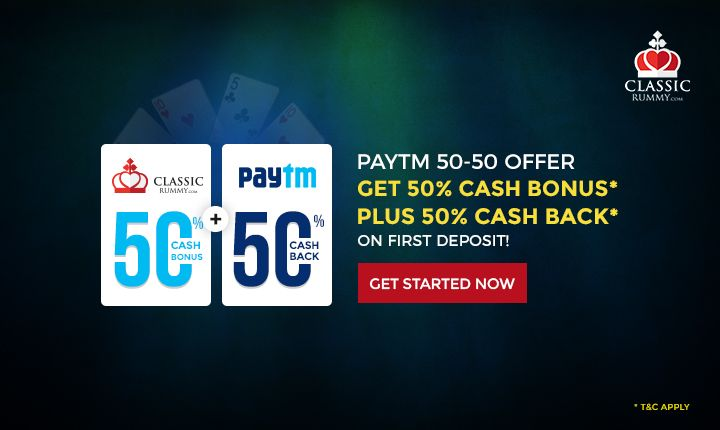 Get flat 50% cash bonus + 50% cash back on your first deposit. Use paytm wallet and avail this offer.  #card #games #online #mobile #rummy