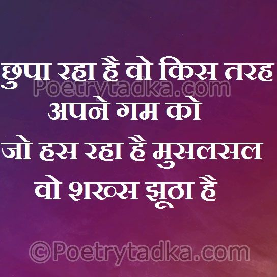 1000 images about vichar karo on pinterest hindi quotes motivation quotes and positive quotes