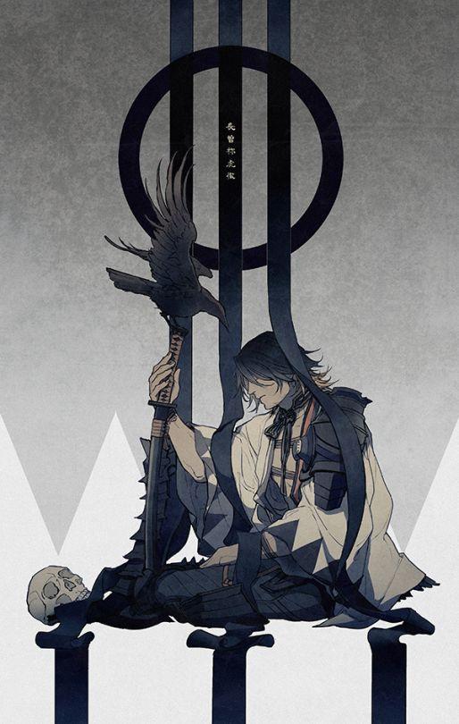 刀剣乱舞:長曽祢虎徹