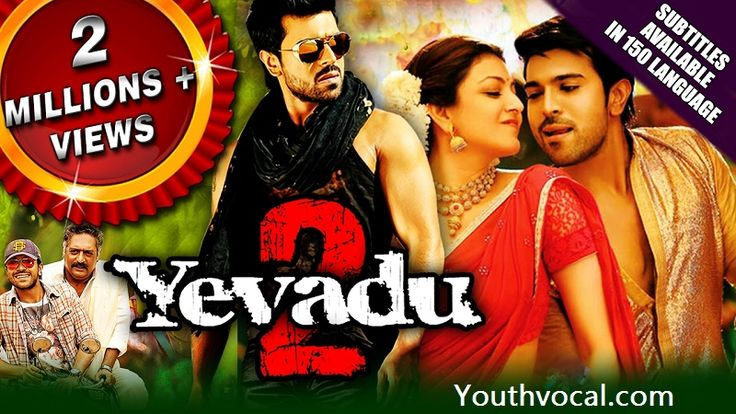 South Indian movies in Hindi dubbed 2018