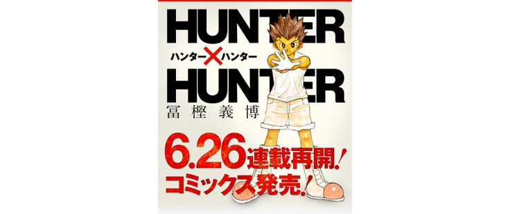 Learn about The Hunter X Hunter Manga Returns This June http://ift.tt/2qF4LjG on www.Service.fit - Specialised Service Consultants.