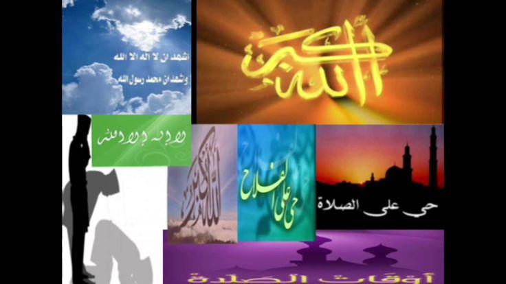 Ezan Mohemmedi - YouTube