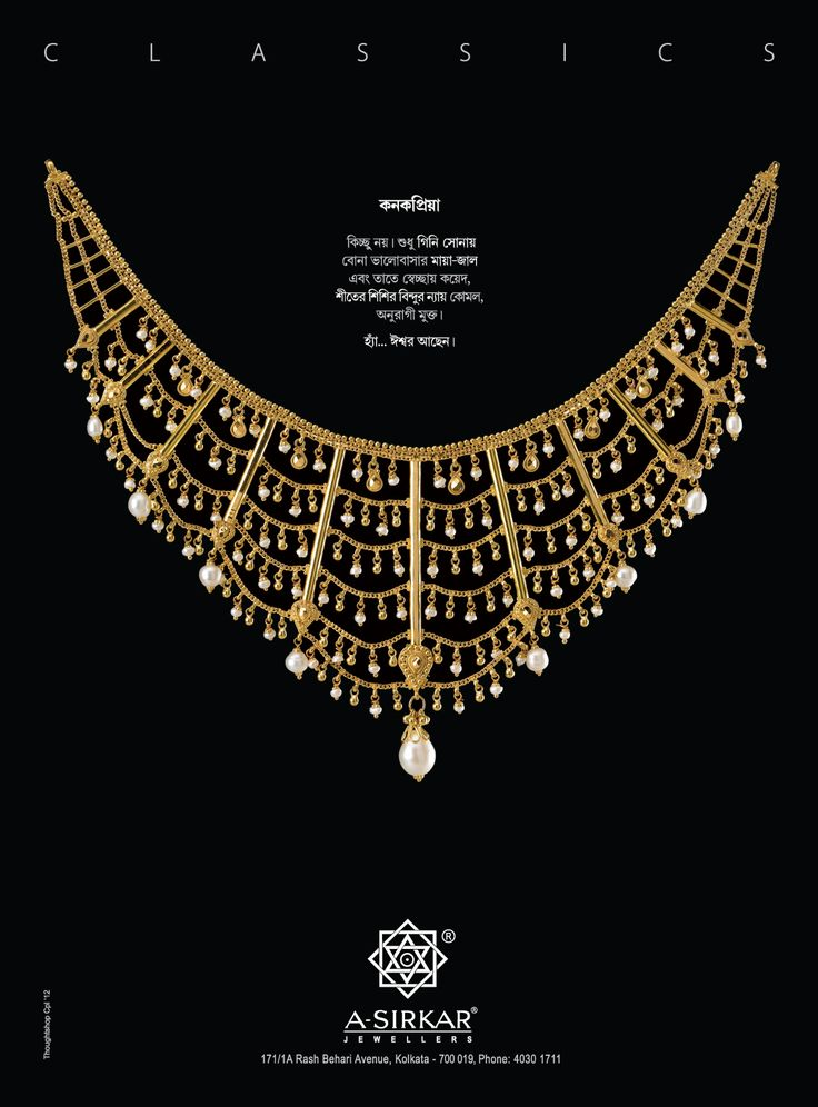 Kanakpriya: One of our exquisite designs in pure gold and drops of pearls. We love it!
