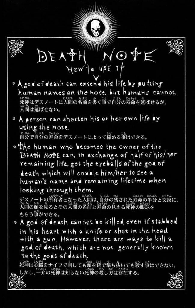 Pin By Anime Wallpaper On Death Note Death Note Funny Death Note Light Death Note Notebook