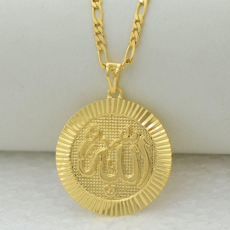 Find More Pendant Necklaces Information about High quality gold plated filled men 22k round allah charm pendant necklace islam prophet arab jewelry trendy women middle east,High Quality jewelry locket necklace,China necklace ivory Suppliers, Cheap jewelry diamond necklace from Golden Mark Jewelry Factory on Aliexpress.com