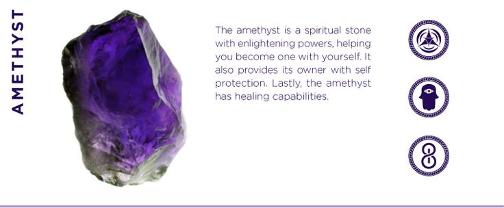 The Amethyst - The stone of Enlightenment, Protection & Healing