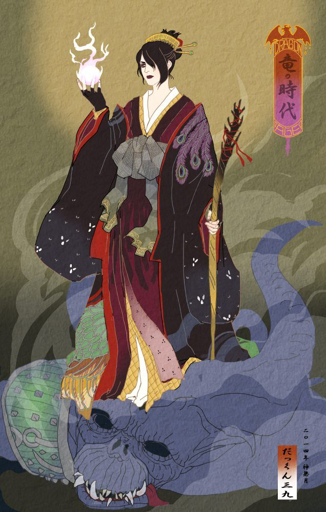 Dragon Age Ukiyo-e Character Fan Art - Created by Dakkun39