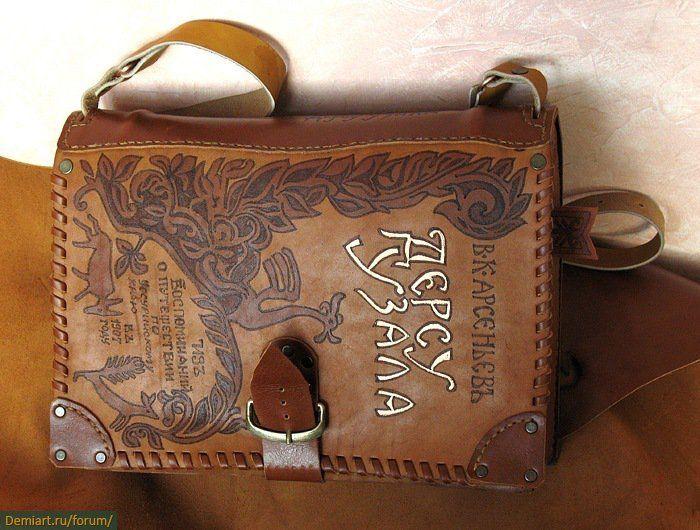 Кожаные сумки-книги мастера Сергея Кузьмина