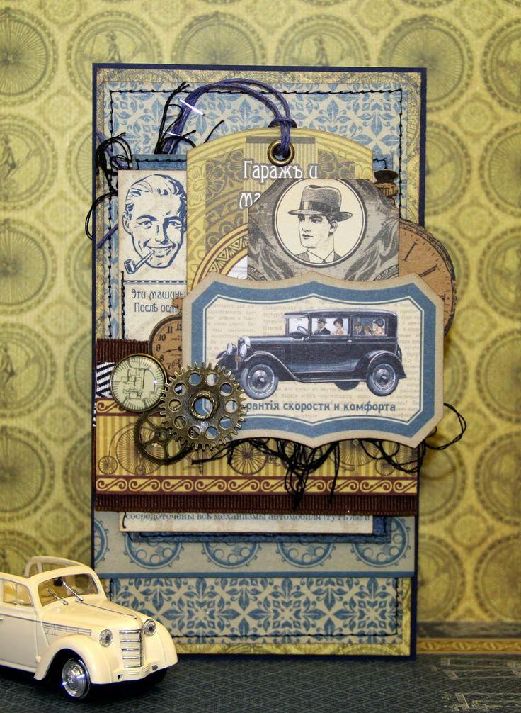 Открытка скрапбукинг для мужчины с автомобилем современным, февраля классе