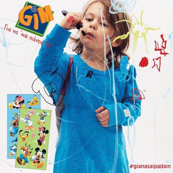Ήρθε η ώρα να ζωγραφίσουμε και να κολλήσουμε αυτοκόλλητα στο παράθυρο!!! Περισσότερα αυτοκόλλητα μπορείτε να δείτε εδώ ->  http://gimsa.gr/images/catalogues/gifts-2015.pdf #gimsa #gianasaipadain #disney