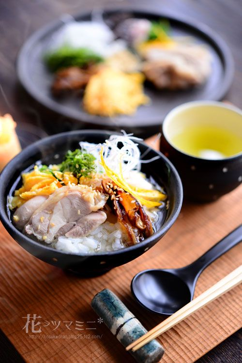 Keihan, Rice with Chicken Soup from Kagoshima, Japan 鶏飯