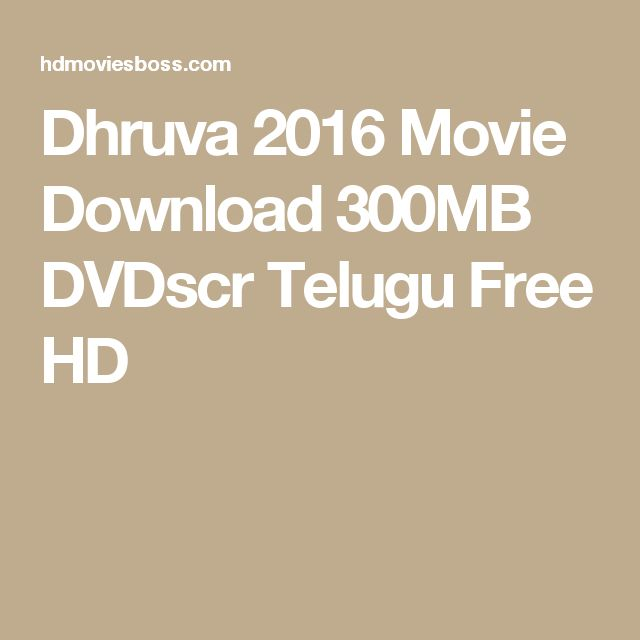 Dhruva 2016 Movie Download 300MB DVDscr Telugu Free HD