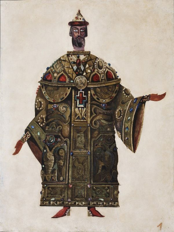 "Фёдор Федоровский ""Царь Борис"". Эскиз костюма царя. 1927. ""Борис Годунов"" (опера М.Мусоргского)."