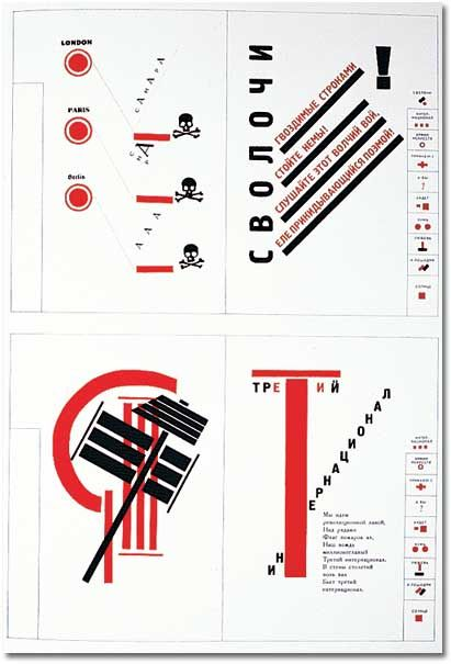 The beauty of 1920's Russian Typography. So influential to my designs. Thank you, El Lissitsky.