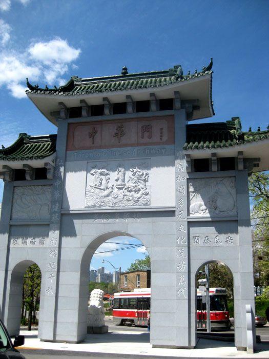 Chinatown east, toronto, gerrard, broadview, gateway