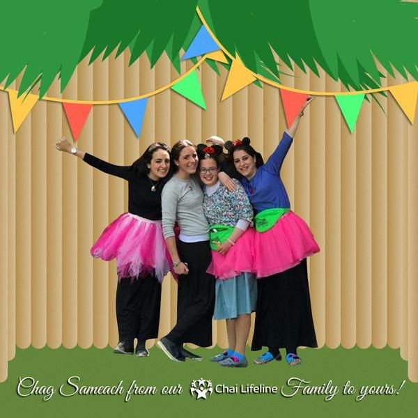 Chag Sameach from our Chai Lifeline family to yours! #sukkot2017