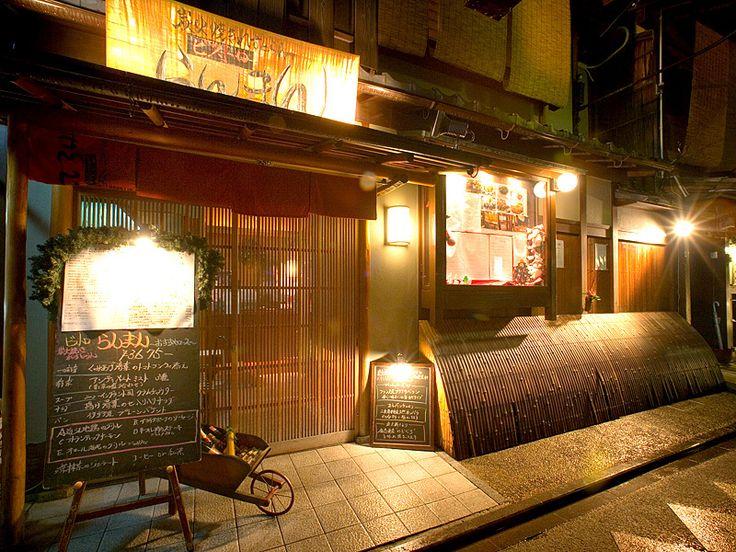 京都らしい風情がたっぷり京町屋建物のおすすめイタリアンレストラン3選