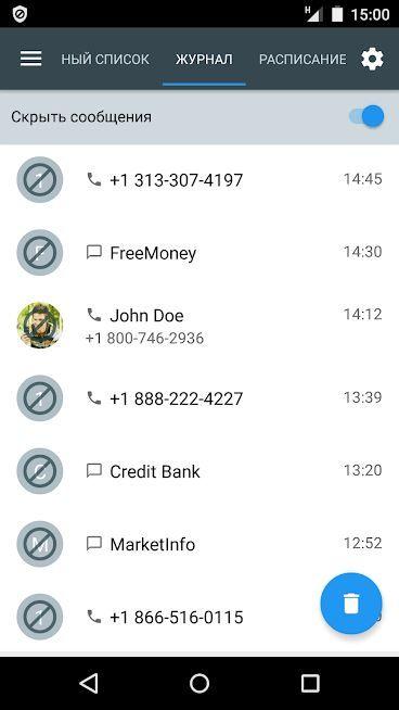 Скачать Calls Blacklist - Call Blocker на Андроид ...