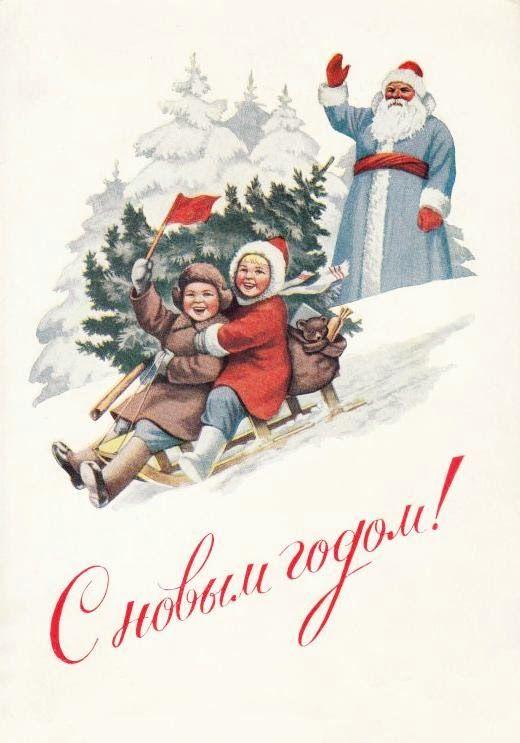 Советское детство: Худ. Е.Гундобин1953 Моск. печ. ф-ка Гознака Тир. 1...