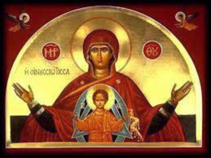 MARIA , MOEDER VAN GOD  (1 jan.) – ARK VAN HET NIEUW VERBOND: - http://jezusmariagroep.blogspot.be/2014/12/maria-moeder-van-god.html