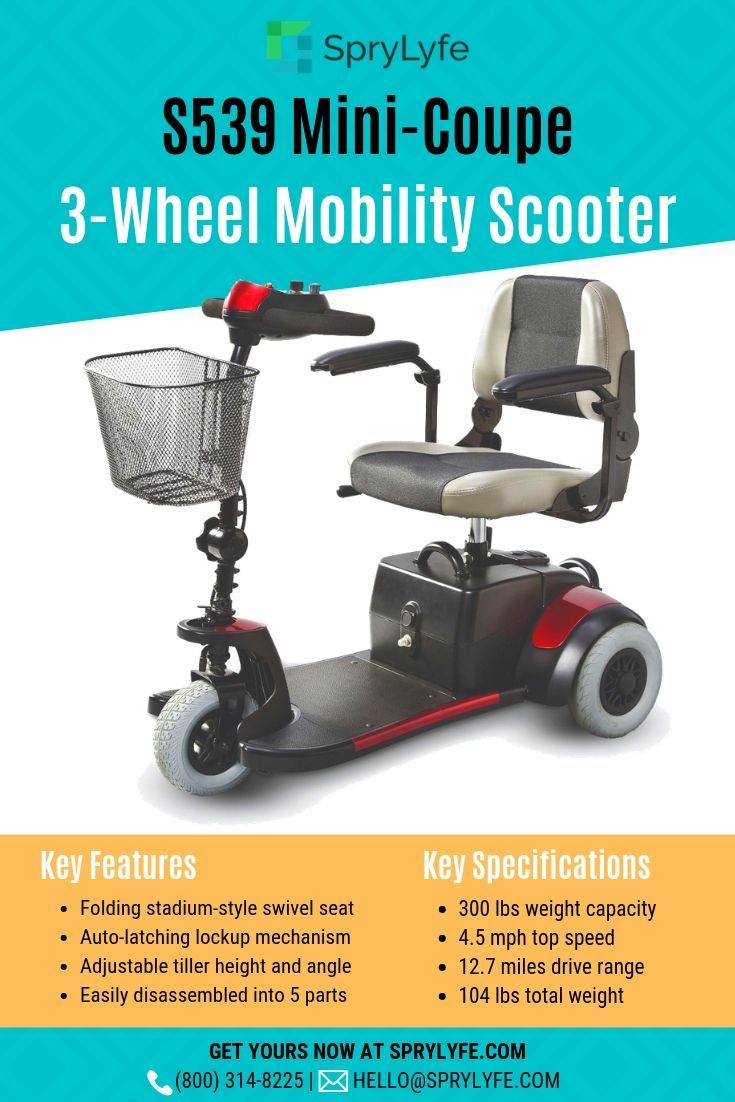S539 Mini Coupe 3 Wheel Mobility Scooter Best Mobility Scooters