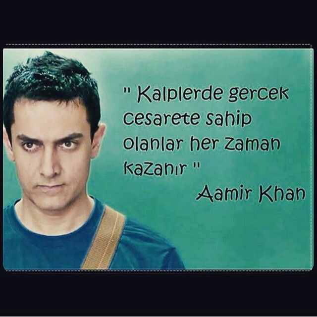 Aamir Khan think