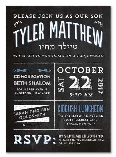 Chalkboard Bar Mitzvah Invitations | Modern Chalkboard