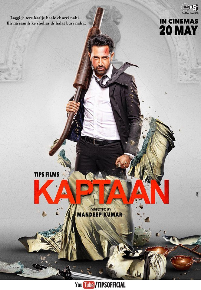 Oscar Gippy Grewal Movie Kaptaan Song Mp3 Video Lyrics Oscar Gippy Grewal Ft Badshah Mp3 Download Song Lyrics :- Upcoming Movie Kaptaan New Song is Going to Be Released in the vocal of Gippy Grewal…